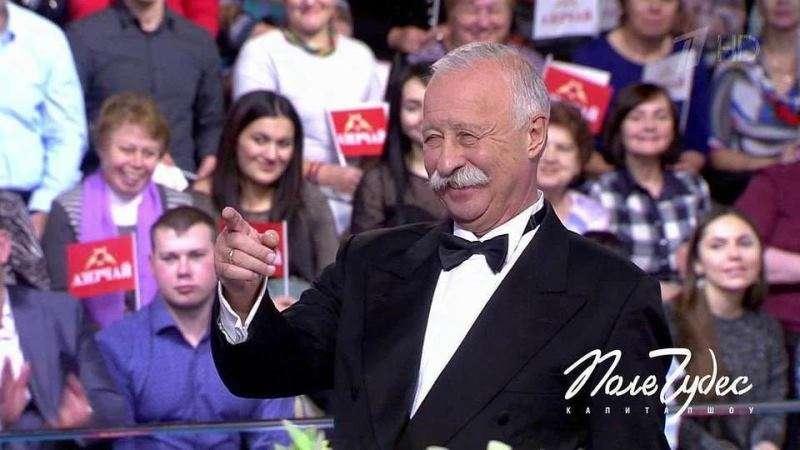 «Я коленей своих не видел»: Леонид Якубович похудел на 24 кг