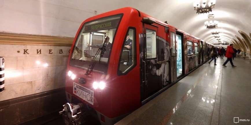 В столичном метро запустили кинопоезд