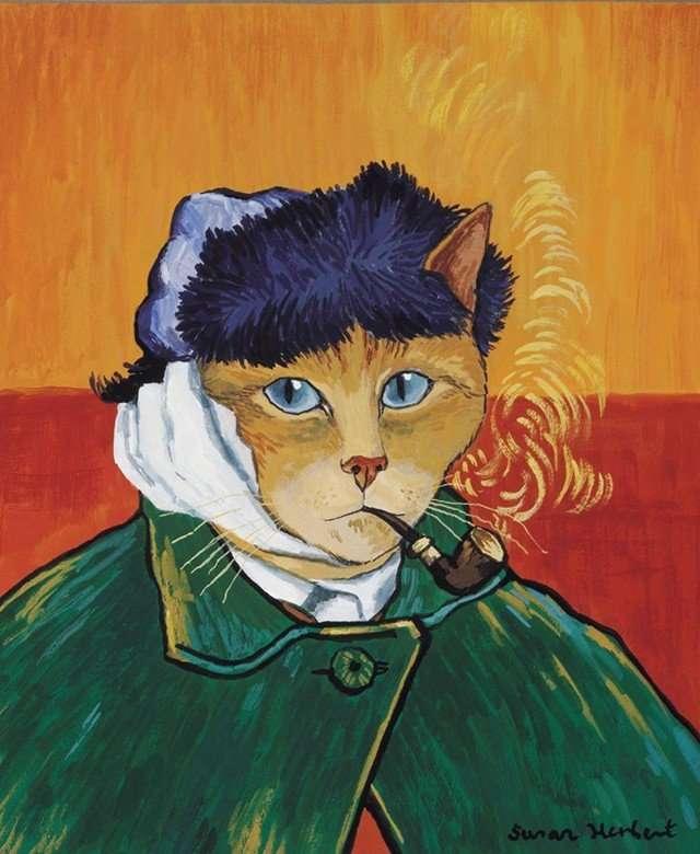 Кошка с жемчужной сережкой