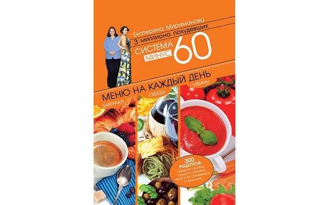 Фондю овощное от Екатерины Миримановой