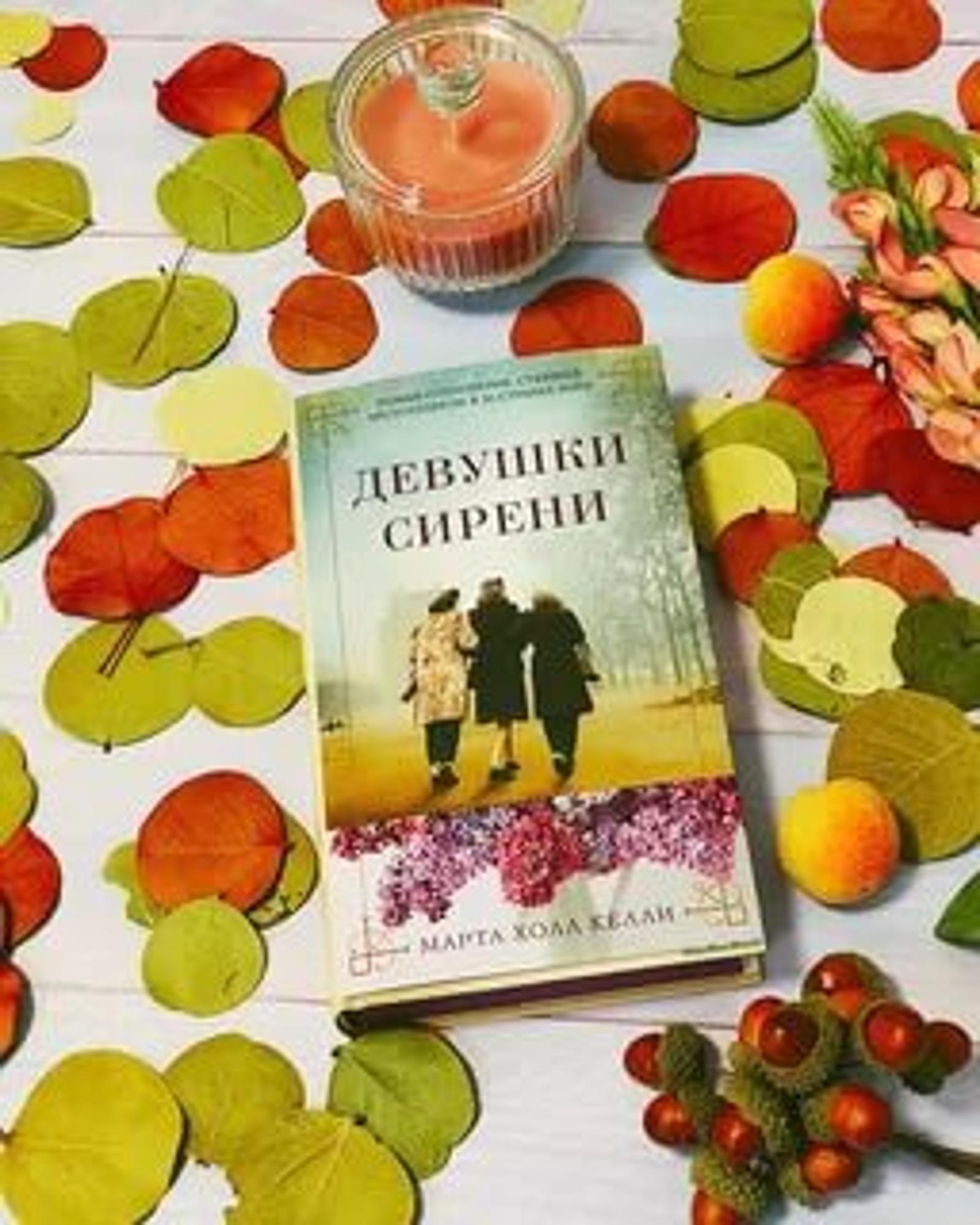 Что почитать? Рекомендации Екатерины Витебской-Мелас