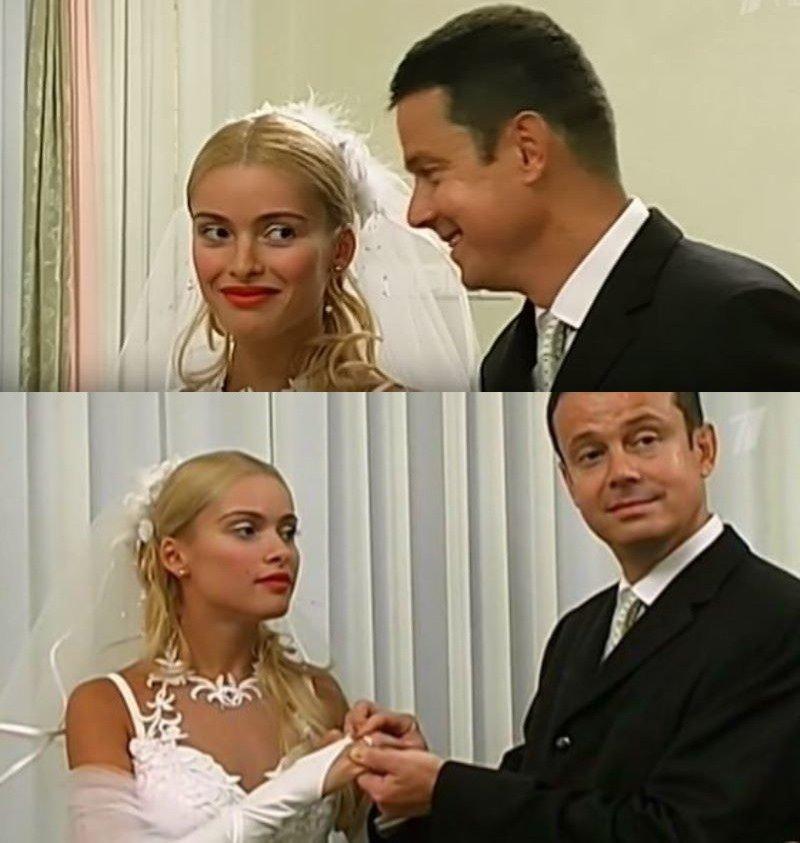 «В первом браке синяков не хватило?»: Алена Кравец сыграла свадьбу с бывшим мужем