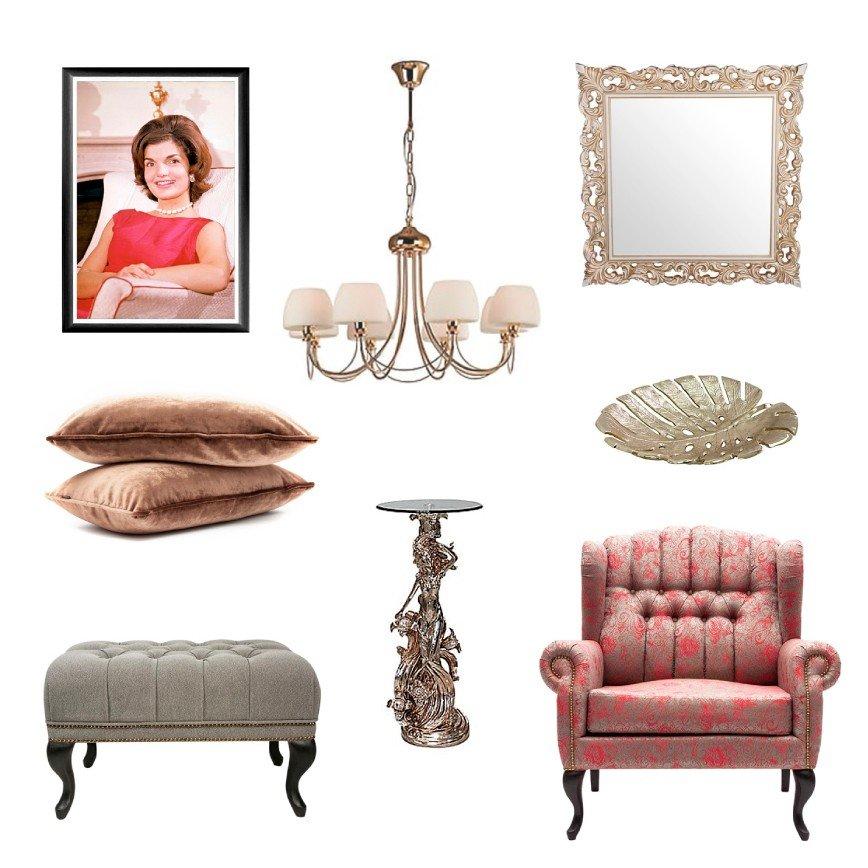 Мир Жаклин Кеннеди: вещи, которыми она могла бы себя окружить